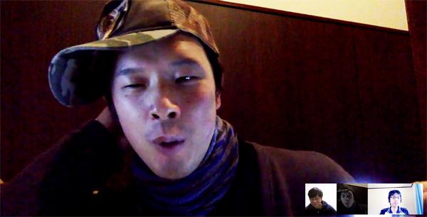 skype yokota 僕たちの結婚論!結婚に深い思い入れをもつブロガー3人が結婚についてガチで語り合ったー!