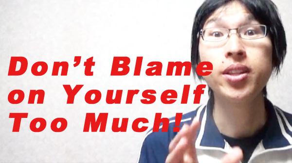blame 遠距離恋愛であなたが絶対にやるべき3つ!失敗した原因を今一度考えてみましたー