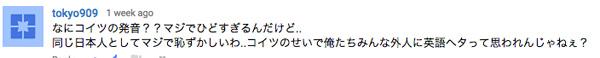arich22 英語を話すために絶対に必要な意識改革3つ!日本人が英語を話せない最大の原因
