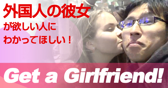 kissing2