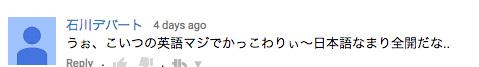 shii 英語を話すために絶対に必要な意識改革3つ!日本人が英語を話せない最大の原因