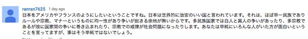 comment1 なぜ日本に移民がもっと必要なのか?日本が多国籍な国になってほしい理由