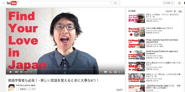 tte2 現状で満足すんなよ!今さらYouTubeチャンネルの紹介動画を作った時に感じたこと