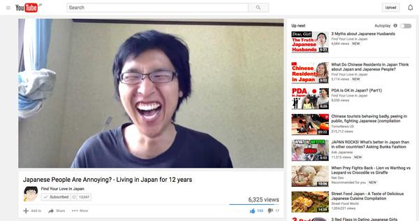 """photo2 僕は""""ユーチューバーではございませーん!YouTubeを作っている人に対する日本人の偏見"""
