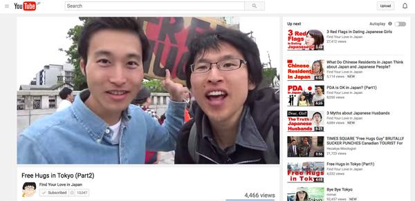 """photo3 僕は""""ユーチューバーではございませーん!YouTubeを作っている人に対する日本人の偏見"""