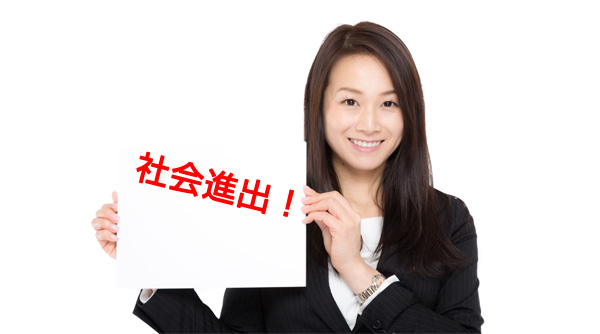 dde 今の日本はホントに「男女不平等」なのか?女性の社会進出と少子化問題